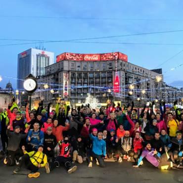 Revelionul Alergătorilor 2017-2018: orașul ne-a aplaudat! (fotografii)