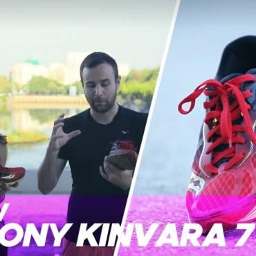 Eu cu ce alerg? Saucony Kinvara 7 – review 321sport