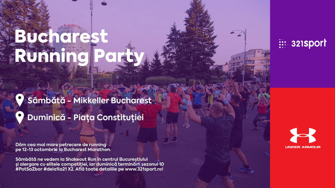 Programul complet: Bucharest Running Party // 12-13 octombrie